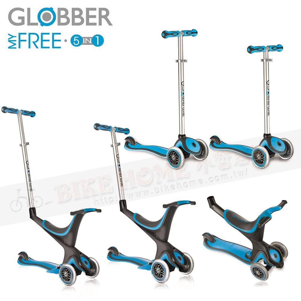 结构  加长式刹车设计  限重:20公斤(滑步车模式) / 50公斤(滑板车图片