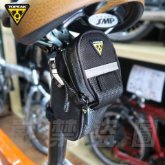 TOPEAK Aero Wedge Pack Micro(TC2471B)-後座墊袋-迷你/黑